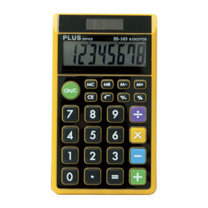 CAMPUS CALCULADORA PLUS SS-165 NARANJA KC-224AP-OR MAK220569