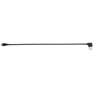 ESSELTE CABLE KESINGTON USB A MICRO-USB /5UD K67866WWA MAK248206