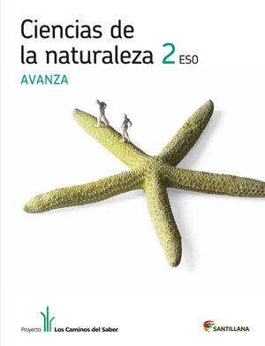 CIENCIAS DE LA NATURALEZA 2 ESO AVANZA LOS CAMINOS DEL SABER