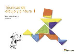 CUADERNO TECNICAS DE DIBUJO Y PINTURA I 1 PRIMARIA