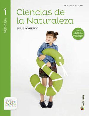 CIENCIAS NATURALES 1PRIMARIA CASTILLA LA MANCHA SANTILLANA