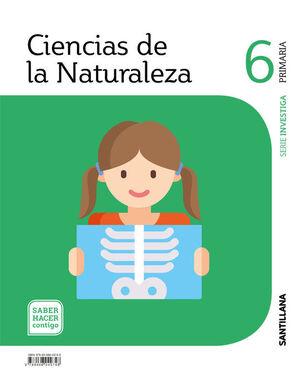 CIENCIAS DE LA NATURALEZA 6 PRIMARIA INVESTIGA SABER HACER CONTIGO SANTILLANA