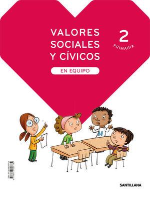 VALORES SOCIALES Y CIVICOS EN EQUIPO 2 PRIMARIA
