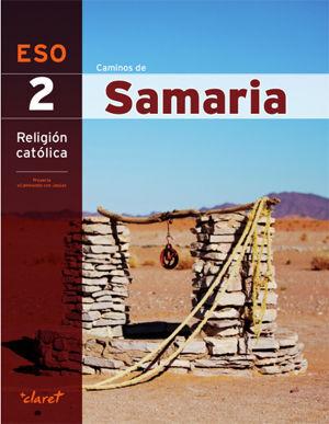 CAMINOS DE SAMARIA ANDALUCIA